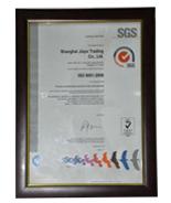 佳遇贸易SGS认证证书